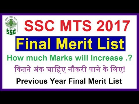 SSC MTS 2017 | How much marks will increase in final cut off | Prev. Year Final Cutofff