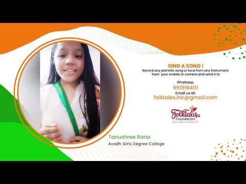I ❤ My Bharat I FolkTales I Tanushree Rana