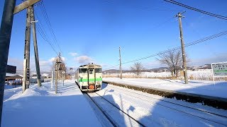JR石北本線 伊香牛駅 JR Sekihoku Main Line Ikaushi Station (2020.1)