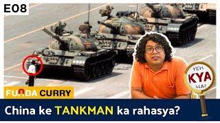 चीन के टैंक-मैन का रहस्य ?   The mystery behind China