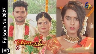 Manasu Mamata |21st June 2019 | Full Episode No 2627 | ETV Telugu