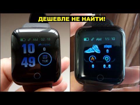Смарт-часы D13 116 Plus с Алиэкспресс - Полный Обзор (Smart Watch за копейки!)