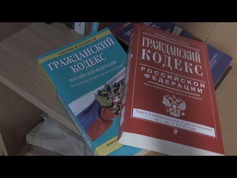 ГК РФ, Статья 54, Наименование, место нахождения и адрес юридического лица, Гражданский Кодекс Росси