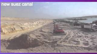 Archive new Suez Canal: February 17, 2015