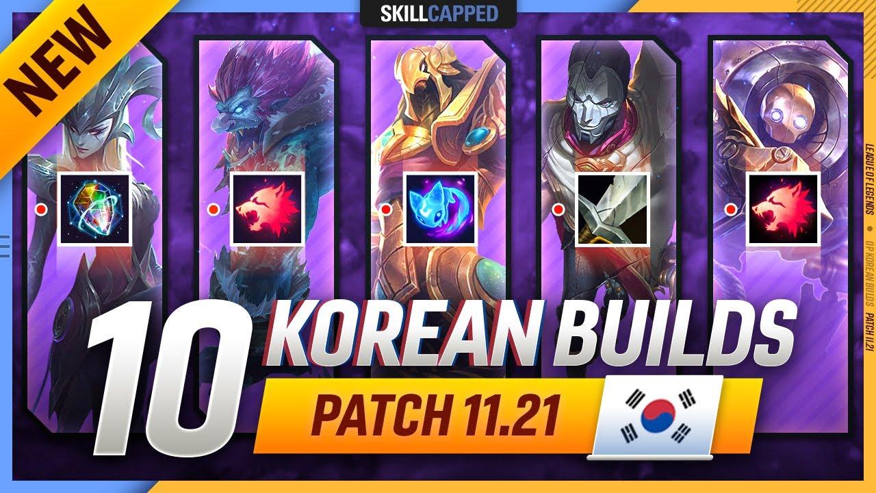 10 NEW OP KOREAN Builds for PATCH 11.21 - League of Legends
