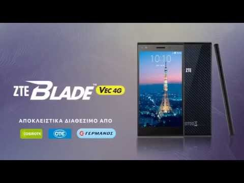 ZTE Blade Vec 4G True View - Greek