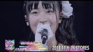 http://supergirls.jp/ 【official site】http://supergirls.jp/ SUPER☆GiRLS 結成3周年を記念した、2013.6.11、初の日本武道館ライブが遂にブルーレイ、DVD化決定!!...