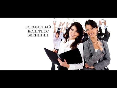 рандеву санкт петербург журнал знакомств