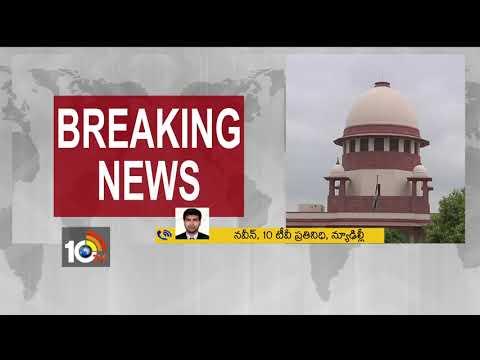 Supreme Court Hearing on Sadavarti Lands Auctions | Delhi | 10TV