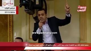 بالفيديو.. النائب محمود شعلان: