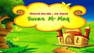 Animasi Juz Amma 96 surat Al Alaq - Muhammad Thoha Al Junayd