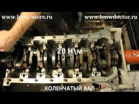 Ремонт двигателя BMW (сборка)