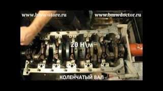 bmwdoctor.ru: e46 Swap, 1-я часть (Капремонт двигателя m52TU).