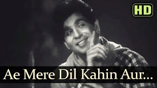 Ae Mere Dil Kahin Aur Chal (Slow) - Daag Songs - Dilip Kumar - Nimmi - Shankar Jaikishan Hits