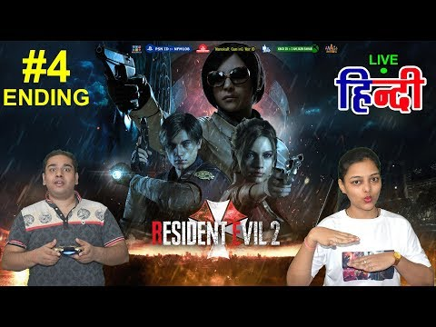 resident evil 6 download in hindi