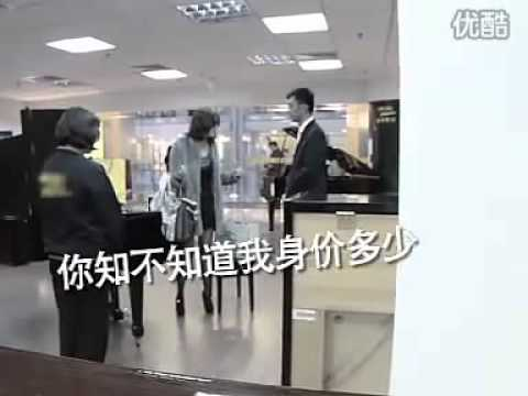 Shanghai's rich pissy woman thumps piano, throws a fit
