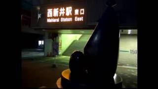 東京心霊観光 西新井駅 (完全失敗編)