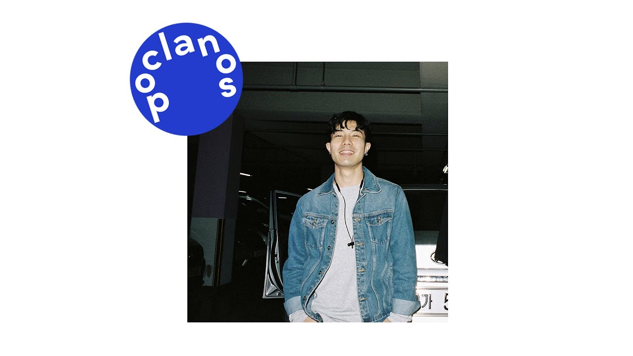 [Official Audio] 리코 (Rico) - Love is On