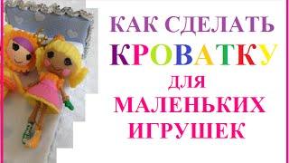 видео Девчата - Цветочный шарф из фетра (МК с фото)