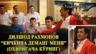 Dilshod Rahmonov Andijonda to'yni yondirdi