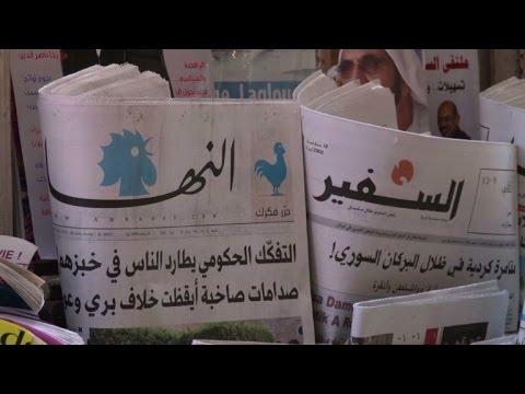 Agonie des quotidiens libanais, gloire de la presse arabe