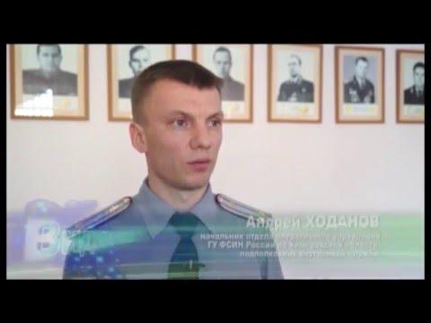 В ИК 29 в досках пыталсиь провезти 16 телефонов ТВ МОСТ Кемерово
