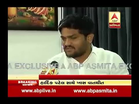 Hardik Patel's Interview After Rahul Gandhi's Gujarat Visit