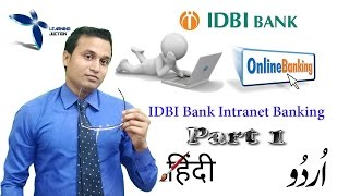 vuclip How to use IDBI Bank internet banking? Part 1 IDBI इंटरनेट बॅंकिंग कैसे Use करें? Hindi/Urdu
