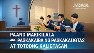 """""""Mapalad ang Mapagpakumbaba"""" Clip 3 - Paano Makikilala ang Pagkakaiba ng Pagkakaligtas at Totoong Kaligtasan"""