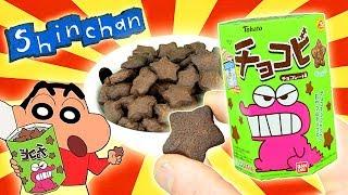 galletas de chocolate o chocobi de shin chan deliciosas