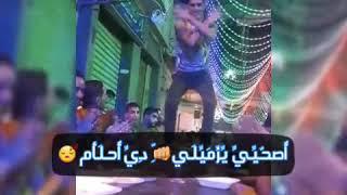 مروان كسح افجر واحد بيرقص علي مهرجان سبع فركات