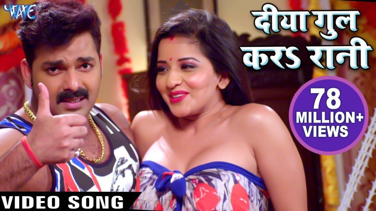 Download दिया गुल करS - HD Video - Pawan Singh - Monalisa - Diya Gul Kara - Pawan Raja - Bhojpuri Songs 2019