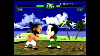 Virtua Fighter Kids (Sega Saturn) Arcade as Lau