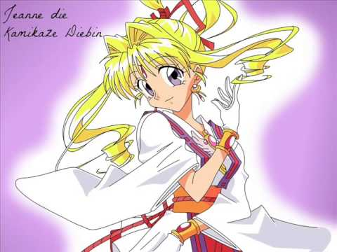 Jeanne Die Kamikaze Diebin Burning Series