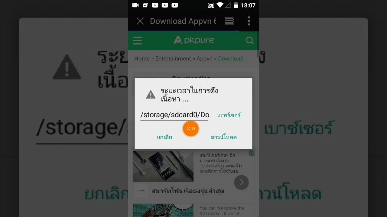 appvn download apk pure