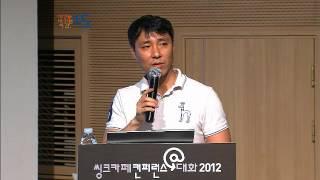 세바시 171회 소통하려다 불통이 되는 몇 가지 이유 | 김진혁 EBS PD