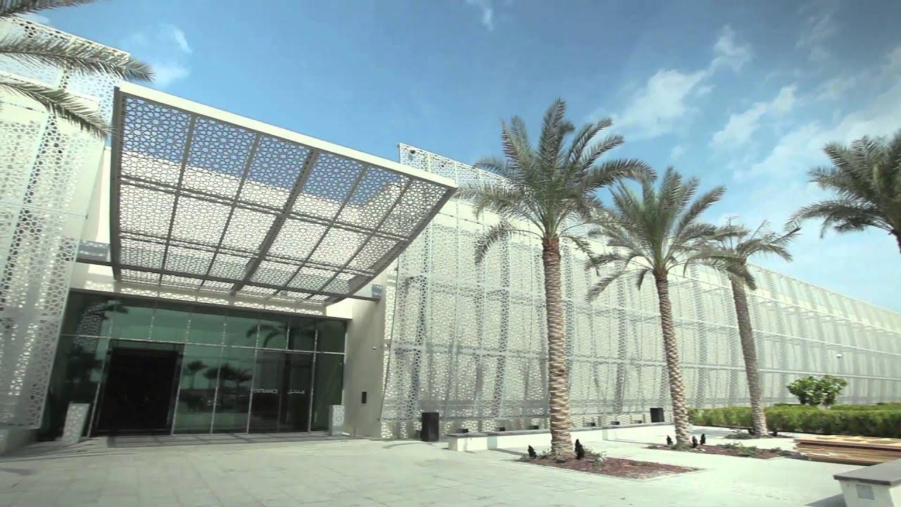 Saadiyat Island Hyatt in Abu Dhabi