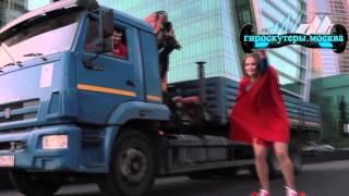 Прогулки на гироскутере в Москве(, 2016-03-08T09:00:41.000Z)