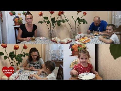 VLOG: Береженого Бог бережет Новая игра для детей  семейный канал дружная семья