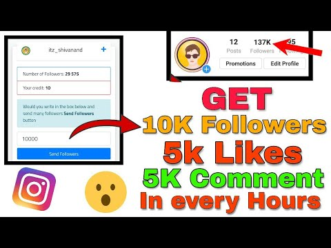 Get Unlimited Instagram Followers & Likes 🔥 | How To Increase