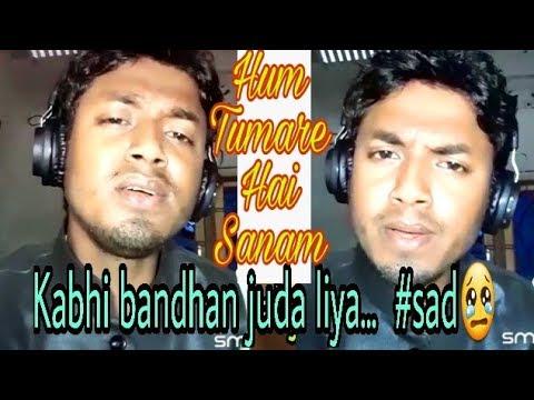 Kabhi Bandhan Juda Liya | short | sad hindi song |