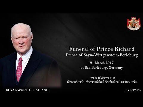 (TAPE) Funeral of Prince Richard - พระราชพิธีพระศพ เจ้าชายริคาร์ด (Thai Ver.)