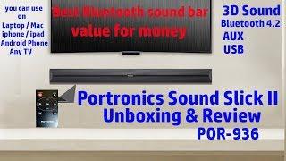 Hindi || Portronics Sound Slick II POR-936 Unboxing & Review | Best Bluetooth sound bar