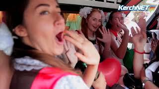 Керчь выпускники умчались из школы на лимузине