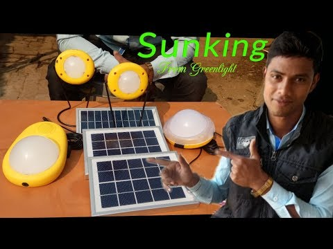 Sun King Solar Light: Unboxing and Review