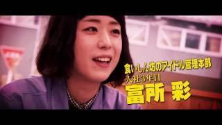 """新越ワークス http://www.shin-works.co.jp/ 新越ワークスは、""""スリース..."""