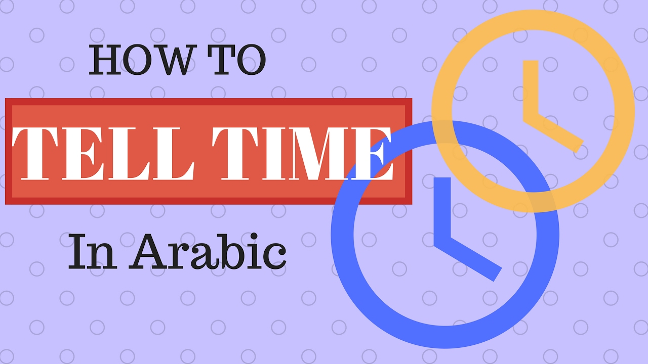 How to tell time in Arabic part 20 HD