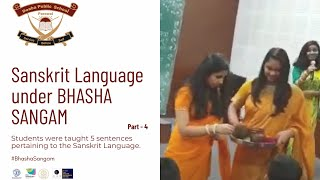 DAY 17 SANSKRIT LANGUAGE BHASHA SANGAM VIDEO 4 by DOABA PUBLIC SCHOOL, PAROWAL