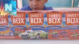 СВИТ БОКС ХОТ ВИЛС  Sweet Box Hot Wheels распаковка мармелад игрушка Киндер Сюрприз авто