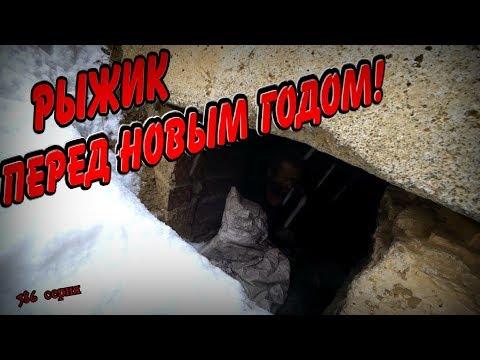 НАВЕСТИЛ БЕЗДОМНЫХ ПЕРЕД НОВЫМ ГОДОМ / 386 серия (18+)